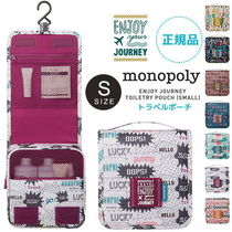 ENJOY JOURNEY TOILETRY POUCH (S) トラベルポーチ