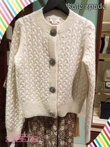 kate spade☆embellished cable cardiganキラキラボタンが素敵