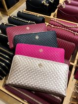 新作 TORY BURCH★MARION EMBOSSED WALLET 長財布*上品