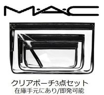 【MAC】クリアポーチ3点セット〇送料&関税込み〇サンプル付き