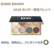 限定*おまけ付*Smokey Crystal Eye Shadow Palette*即発送可