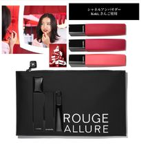 Koki,さんご使用 CHANELシャネル☆ROUGE ALLURE LIQUID POWDER