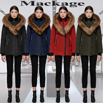 **Mackage**ADALI fitted winter down coat with hood and fur