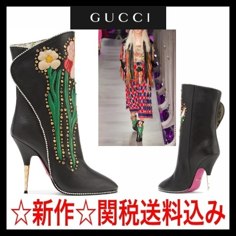 d7a1295480f ... 愛用 GUCCI Fosca Floral-Embroidered Leather Boot. ※商品画像をクリックすると拡大画像が表示されます