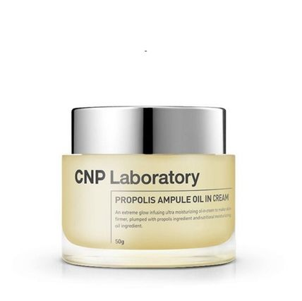 CNP Laboratory 美容液・クリーム ●●韓国コスメ●●CNP Propolis Ampule Oil In Cream 50ml♪
