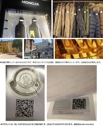 MONCLER Tシャツ・カットソー size 40-44◆確保済◆関税なし◆国内発送◆MONCLERロゴTシャツ(8)