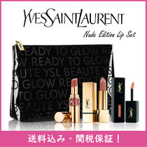 【期間限定】Nude Edition Lip Set セール