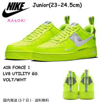大人もOK!! 蛍光カラー★ NIKE AIR FORCE1 LV8 GS★ 23〜24.5cm