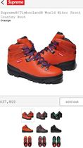 supreme/timberland world hiker front country boot orange