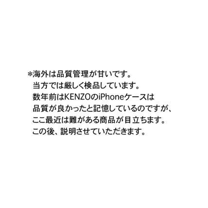 KENZO iPhone・スマホケース KENZO JUMPING TIGER and GO TIGERS CAPSULE iPhone CASE(2)