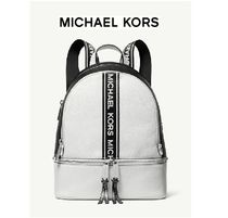 マイケルコース Michael Kors Rhea Medium Logo Tape Backpack