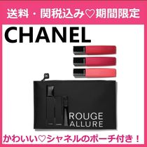 限定 CHANEL 絶対欲しいポーチ付!rouge allure liquid powder