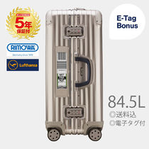 Rimowa×Lufthansa【送料込,E-tag】PrivateJet Collection 84.5L