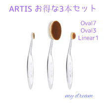 ARTIS★お得な3本セット★Elite Mirror 3 Piece Brush Set