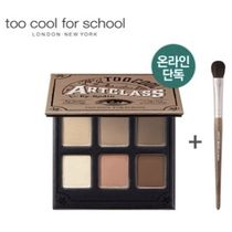 ☆too cool for school☆BYRODIN COLLECTAGE【追跡送料込】