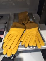 COS GATHERED LEATHER GLOVES (DIJON)