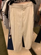 【Chloe】2019SS新作 Flowy Stripe Pants (White)
