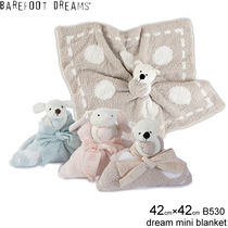 ベビーブランケット Barefoot Dreams dream mini blanket