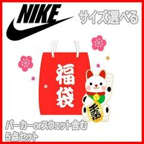 【Nike 】福袋★冬物パーカー or トレーナー含む 5点セット