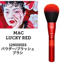限定☆MAC☆LUCKY RED☆LUNAR NEW YEAR☆パウダーブラシ