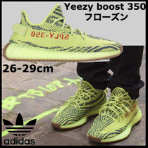 Yeezy boost 350 フローズン