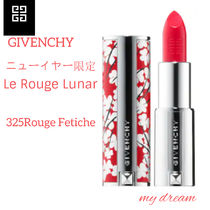 GIVENCHY(ジバンシィ) リップグロス・口紅 ニューイヤー限定★GIVENCHY★Le Rouge Lunar New Year Edition