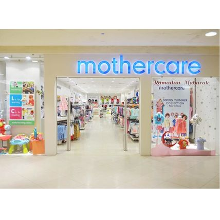 mothercare ベビー水着・ビーチグッズ mothercare  Girls♪3−18M☆Red heart sunsafe(6)