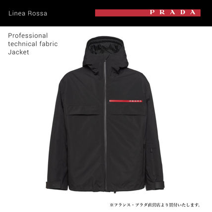 直営店買付☆プラダ Professional technical fabric jacket BLK