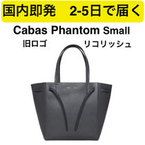 ★関税無料★CELINE  Cabas Phantom SMALL