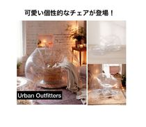 大人気チェア★Urban Outfitters★'90s Trixie Inflatable