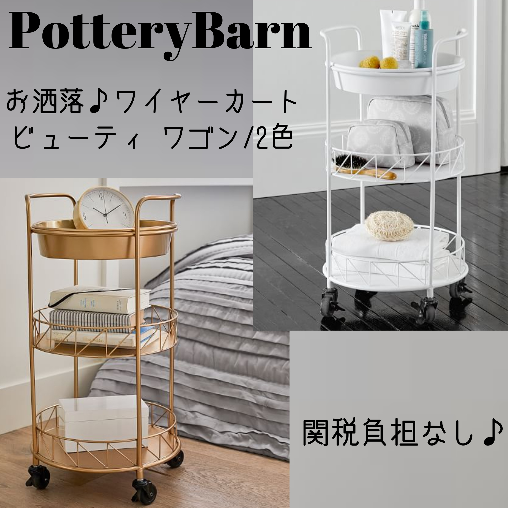 Pottery Barn 2019 SS Kitchen & Dining Room