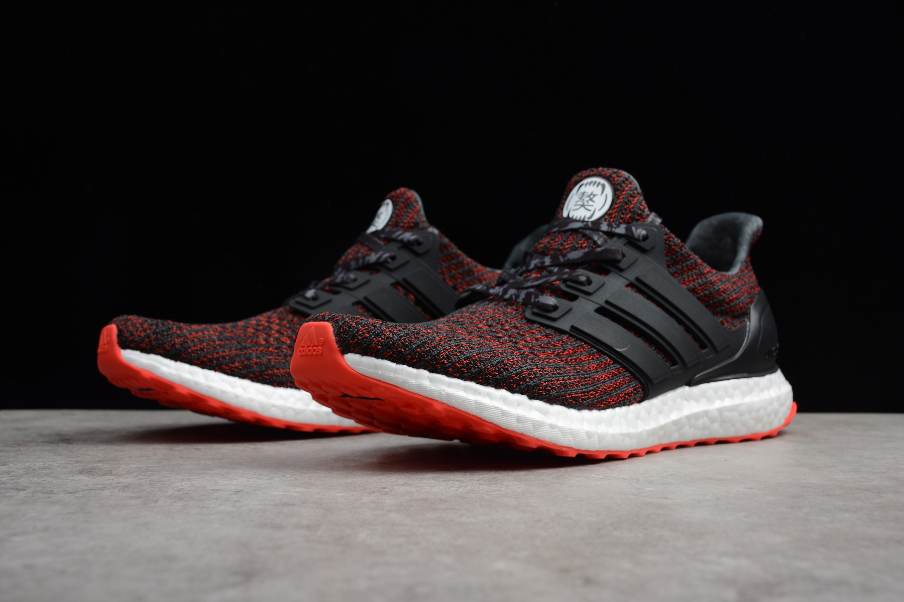 c2bec9728 adidas Ultra Boost 4.0 Chinese New Year CNY 2018 BB6173 US 11 12 Men s  Shoes Athletic Shoes