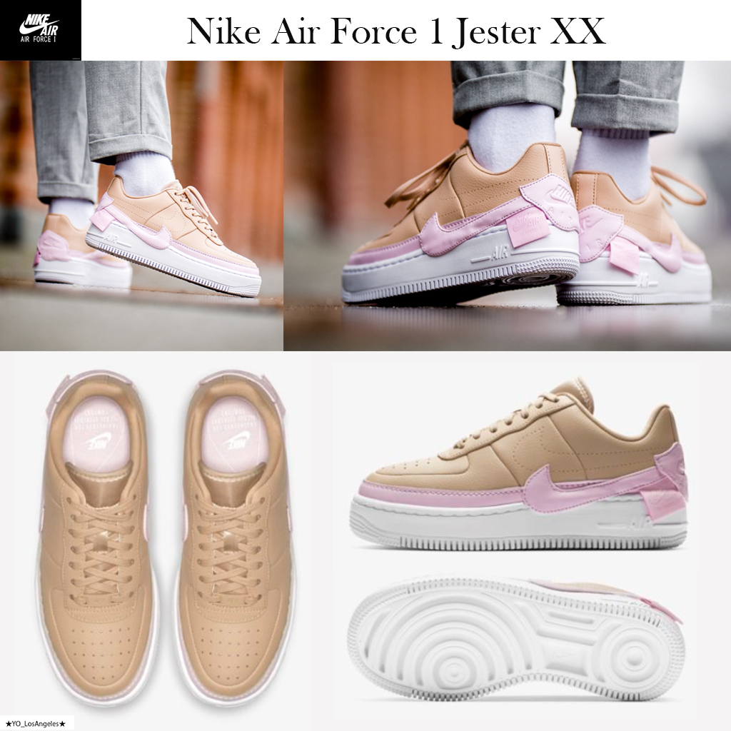nike air force 1 jester xx pink