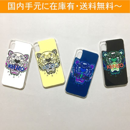 KENZO TIGER FACE 2 iPhone CASE