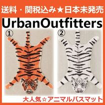 Urban Outfitters タイガー バス マット 2色 アニマル グッズ