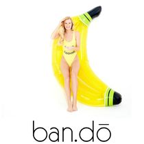【ban.do】●大人気● LUXE LIE-ON FLOAT - BANANA