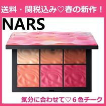 NARS 19春の新作 チークパレット EXPOSED CHEEK PALETTE