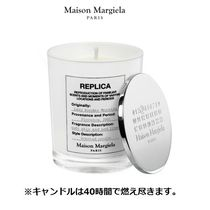 Maison Margiela REPLICA Lazy Sunday Morning アロマキャンドル