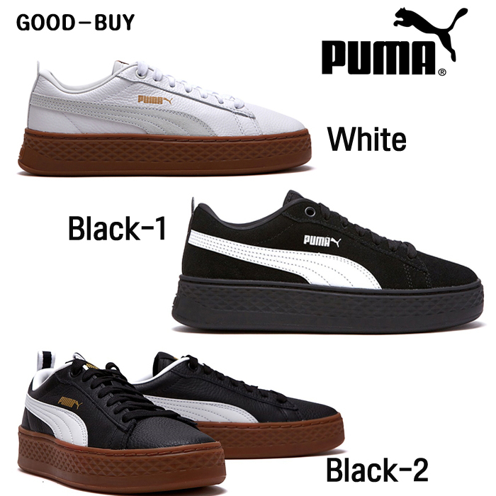 Shop PUMA SUEDE 2019 SS Casual Style Unisex Suede Collaboration