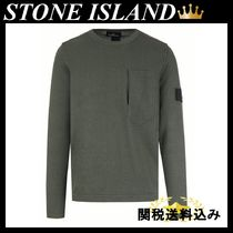 STONE ISLAND SHADOW PROJECT cotton pullover logo badge