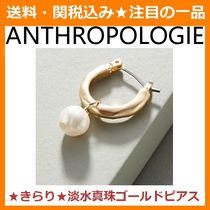 ANTHROPOLOGIE Aquata Pearl Hugger Hoopイヤリング