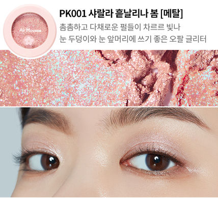 ETUDE HOUSE アイメイク ETUDE HOUSE♡Blossom Picnic エアームースアイズ / 追跡付(5)