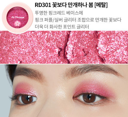 ETUDE HOUSE アイメイク ETUDE HOUSE♡Blossom Picnic エアームースアイズ / 追跡付(6)