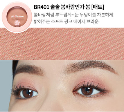 ETUDE HOUSE アイメイク ETUDE HOUSE♡Blossom Picnic エアームースアイズ / 追跡付(7)