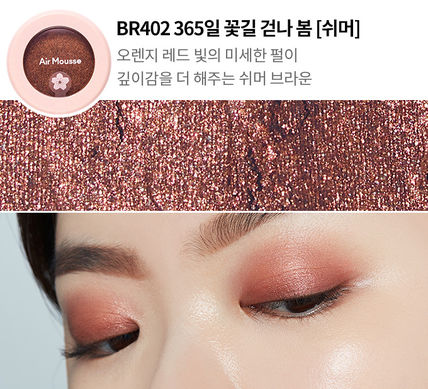ETUDE HOUSE アイメイク ETUDE HOUSE♡Blossom Picnic エアームースアイズ / 追跡付(8)