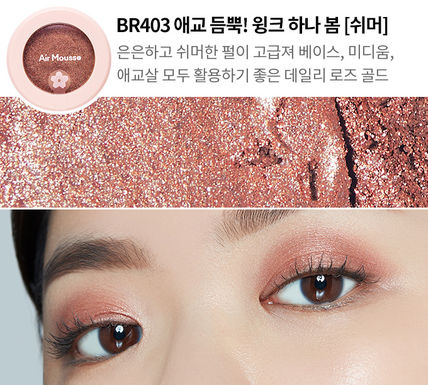 ETUDE HOUSE アイメイク ETUDE HOUSE♡Blossom Picnic エアームースアイズ / 追跡付(9)