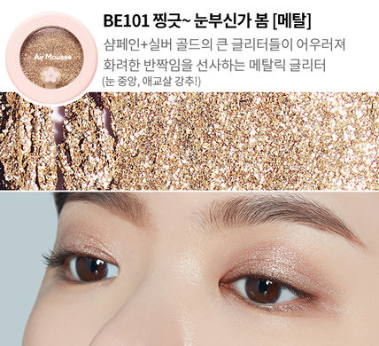 ETUDE HOUSE アイメイク ETUDE HOUSE♡Blossom Picnic エアームースアイズ / 追跡付(10)