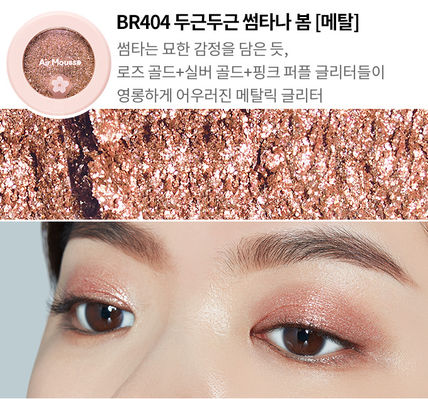 ETUDE HOUSE アイメイク ETUDE HOUSE♡Blossom Picnic エアームースアイズ / 追跡付(12)