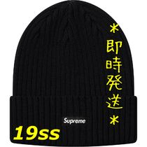 *即時発送* Supreme 19ss Overdyed Beanie Black