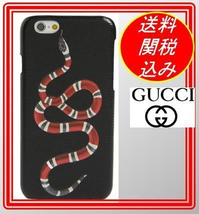 7901087b7a42 GUCCI スマホケース・テックアクセサリー 関税.送料込 Solid Snake iPhone 6 Case GUCCI グッチ ...